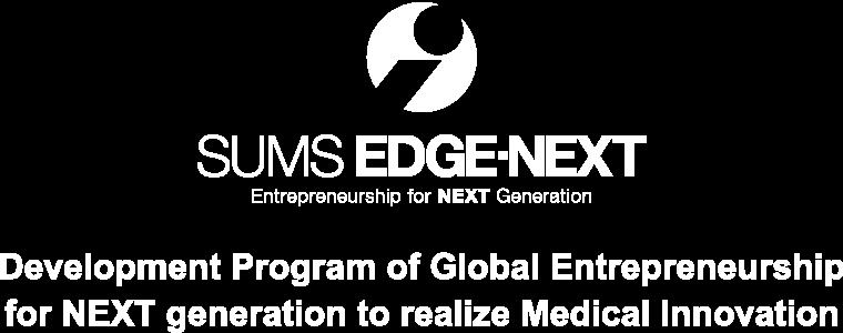 SUMS EDGE-NEXT